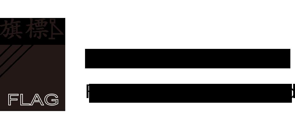 旗標科技官方網站